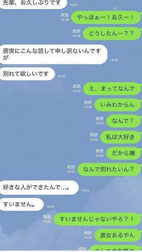 line-toshishitakareshiwakare01